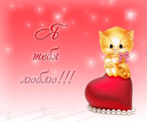 http://finelove.3dn.ru/4411864.jpg